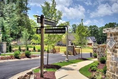419 Bramble Way UNIT 7, Fort Mill, SC 29708 - #: 3337113
