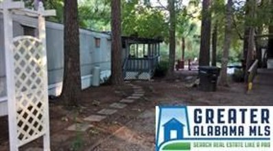 120 Turtle Point Dr, Shelby, AL 35143 - #: 815206