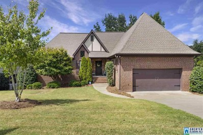 152 Eagle Cove Dr, Pelham, AL 35124 - #: 827381