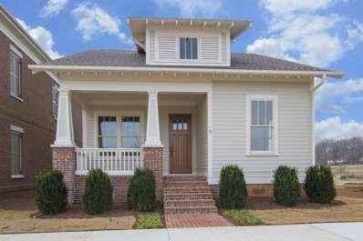 19 Ahearn Lane, Huntsville, AL 35802 - #: 1084504