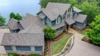368 Lake Village, Murfreesboro, AR 71958 - #: 18016831
