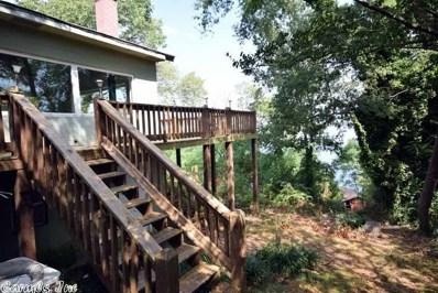 211 Adams Lake, Conway, AR 72032 - #: 18031894