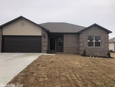 15 Kelby Court, Ward, AR 72076 - #: 18033839
