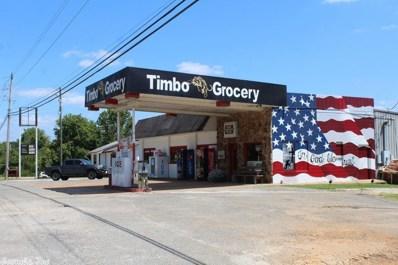 7055 Highway 66, Timbo, AR 72680 - #: 19024773