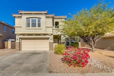 664 W Viola Street, Casa Grande, AZ 85122 - #: 5569851