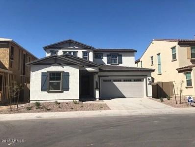 266 E Dogwood Drive, Chandler, AZ 85286 - #: 5736715