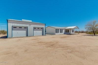 53040 W Whirly Bird Road, Maricopa, AZ 85139 - #: 5758997