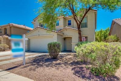117 E Gwen Street, Phoenix, AZ 85042 - #: 5773750