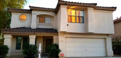 9317 W Elm Street, Phoenix, AZ 85037 - #: 5788349