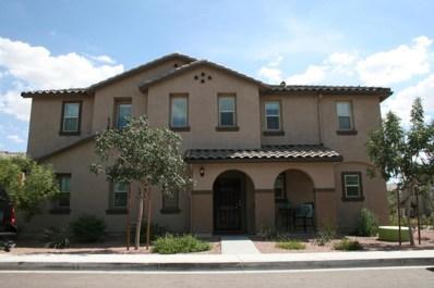 111 E Roadrunner Drive, Chandler, AZ 85286 - #: 5809715