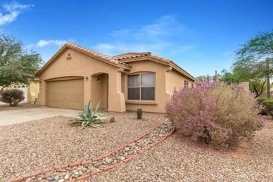 593 W Jahns Court, Casa Grande, AZ 85122 - #: 5810725