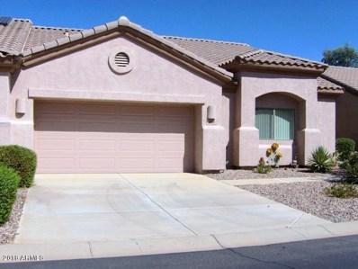 1464 N Desert Willow Street, Casa Grande, AZ 85122 - #: 5813562