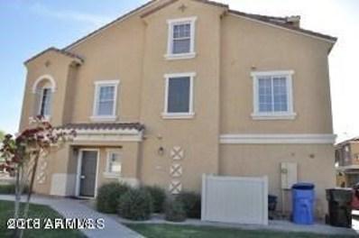 1390 S Sabino Drive, Gilbert, AZ 85296 - #: 5813835