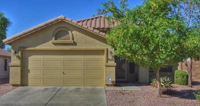 1510 E Sunland Avenue, Phoenix, AZ 85040 - #: 5822323
