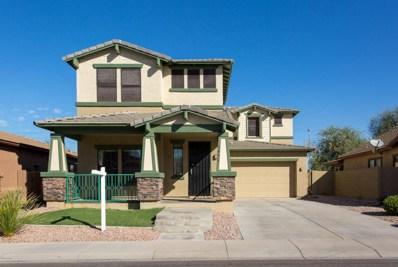 1456 W Flamingo Drive, Chandler, AZ 85286 - #: 5824502