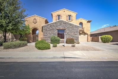 2600 E Wisteria Drive, Chandler, AZ 85286 - #: 5825159
