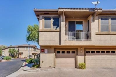 1225 N 36TH Street Unit 2105, Phoenix, AZ 85008 - #: 5825447