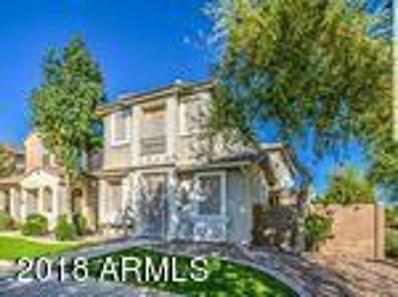 10114 E Isabella Avenue, Mesa, AZ 85209 - #: 5831785