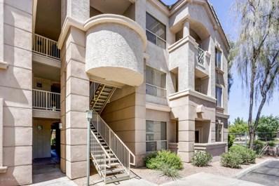 5303 N 7TH Street Unit 132, Phoenix, AZ 85014 - #: 5832123