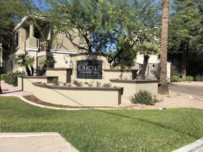 5303 N 7TH Street Unit 124, Phoenix, AZ 85014 - #: 5832263