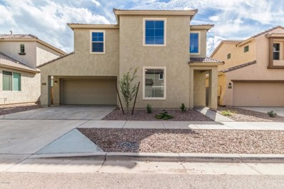 5431 W Fulton Street, Phoenix, AZ 85043 - #: 5832741