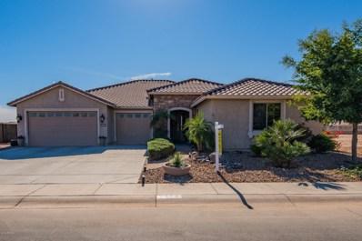 473 E Shellie Court, Casa Grande, AZ 85122 - #: 5834607