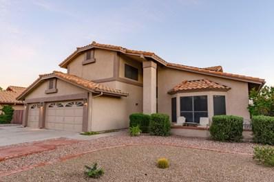1525 W Antiqua Drive, Gilbert, AZ 85233 - #: 5836028