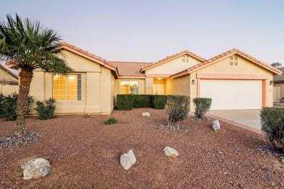 1260 N Wildflower Drive, Casa Grande, AZ 85122 - #: 5836813
