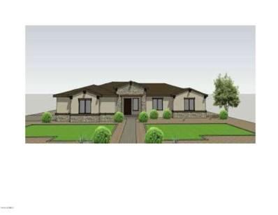 14511 W Big Oak Street, Surprise, AZ 85387 - #: 5837046