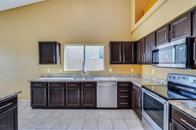1558 E Barbarita Avenue, Gilbert, AZ 85234 - #: 5838474