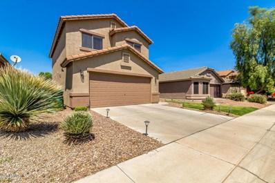 42478 W Sunland Drive, Maricopa, AZ 85138 - #: 5839392