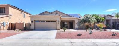 1836 N Loretta Place, Casa Grande, AZ 85122 - #: 5839858