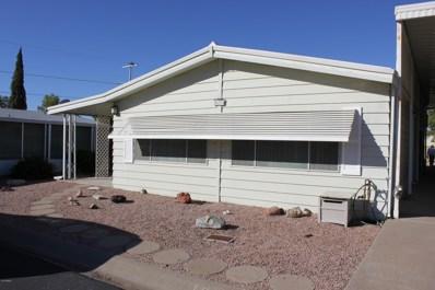 16208 N 34TH Way, Phoenix, AZ 85032 - #: 5840747