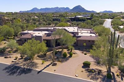 11033 E Skinner Road, Scottsdale, AZ 85262 - #: 5845656