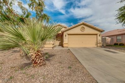 7202 W Claremont Street, Glendale, AZ 85303 - #: 5847281