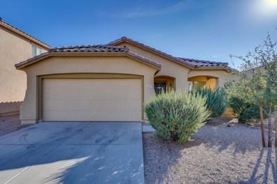 2437 W Romley Road, Phoenix, AZ 85041 - #: 5848913