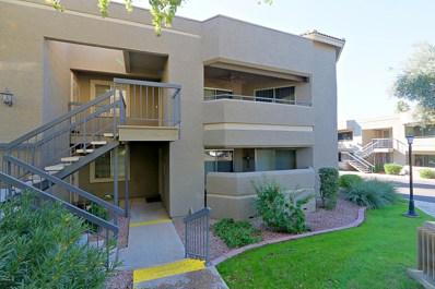 1720 E Thunderbird Road Unit 2008, Phoenix, AZ 85022 - #: 5849489