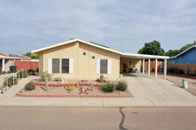 1864 N Ridge Way, Casa Grande, AZ 85122 - #: 5849674