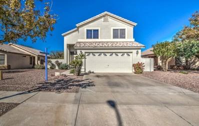 8130 W Magnolia Street, Phoenix, AZ 85043 - #: 5852488