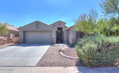 42779 W Venture Road, Maricopa, AZ 85138 - #: 5855009