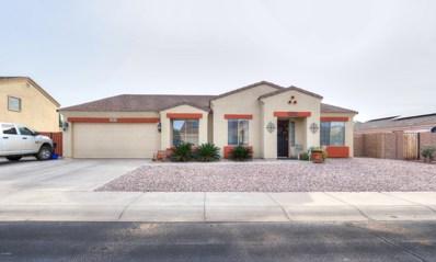491 E Black Diamond Drive, Casa Grande, AZ 85122 - #: 5856189