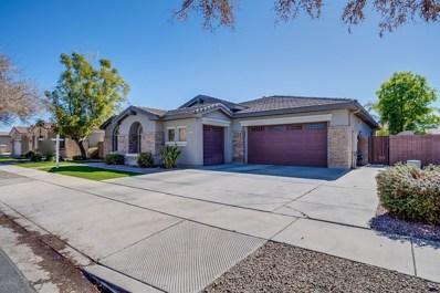 881 W Macaw Drive, Chandler, AZ 85286 - #: 5856327