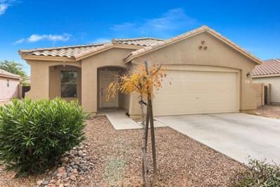 587 W Gabrilla Court, Casa Grande, AZ 85122 - #: 5856611