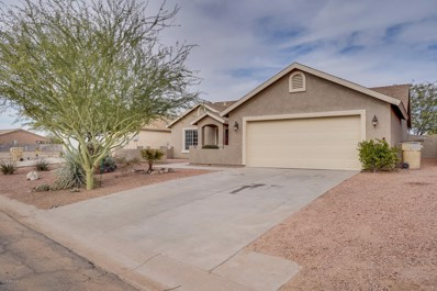 8572 W Pineveta Drive, Arizona City, AZ 85123 - #: 5858274