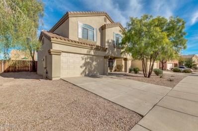 632 W Lucky Penny Place, Casa Grande, AZ 85122 - #: 5877115
