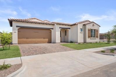 1944 W Union Park Drive, Phoenix, AZ 85085 - #: 5885426