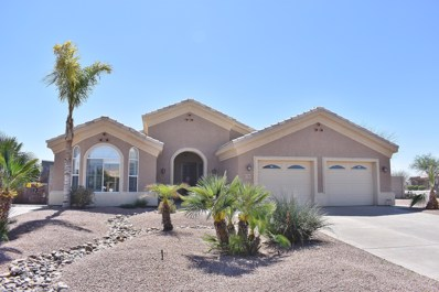 8163 W Santa Cruz Boulevard, Arizona City, AZ 85123 - #: 5906029