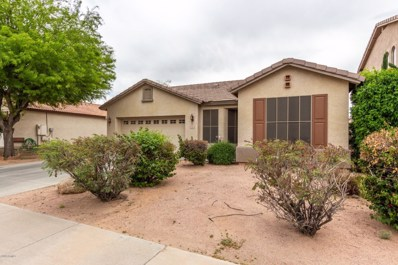 1607 W Lydia Lane, Phoenix, AZ 85041 - #: 5912730