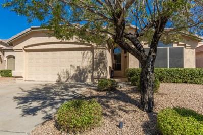 4330 E Abraham Lane, Phoenix, AZ 85050 - #: 5916103