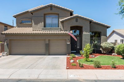 1320 E Folley Place, Chandler, AZ 85225 - #: 5947483